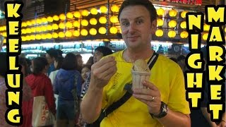 Keelung Miaokou Night Market Travel Guide