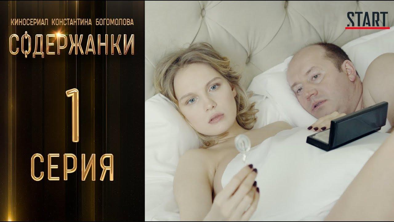 Phim 18+ Nga: Gái đẹp tắm vếu to