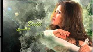 دالي-سودة-بوجهي-2011