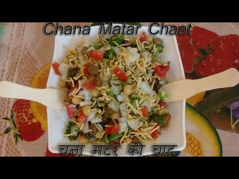 Tasty Bhi Healthy Bhi: Sprouted Moong, Black Channa, Chickpeas Chaat Salad/spicy Chana/Kalay Chanay