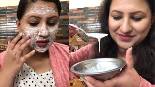 चावल के आटे से निखारें रंग Instant skin whitening Rice Face Pack  bright glowing skin/ Pre Bridal