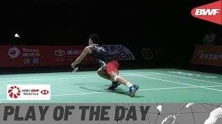 Fuzhou China Open 2019 | Play of the Day Finals | BWF 2019