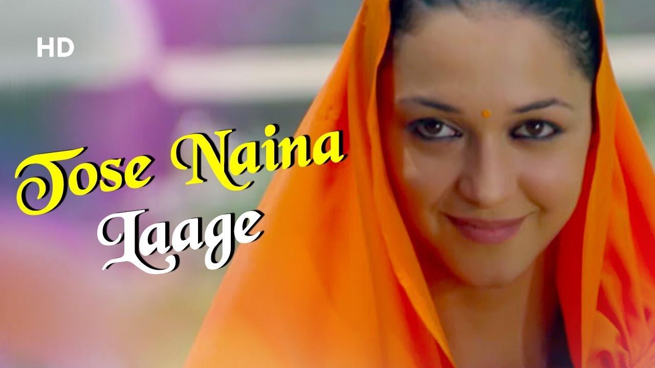 Download Tose Naina Laage | Anwar (2007) | Siddharth Koirala, Nauheed Cyrusi | Mithoon Hits | Romantic Song