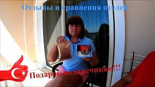 Отзывы и сравнения отелей Alva Donna Exclusive 5 Alva Donna World Palace 5 Queen s Park Tekirova 5