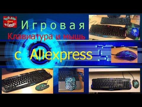 Если вы ищете беспроводную клавиатуру, клавиатуру bluetooth, эргономичную или мультимедийную клавиатуру, microsoft hardware предлагает множество видов компьютерных клавиатур, отвечающих вашим потребностям.