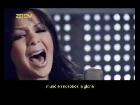 MUSIC MP3 ARABI DAMIR TÉLÉCHARGER EL