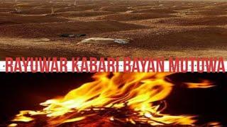 Rayuwar Kabari bayan Mutuwar Wacce Make Kira Barzahu