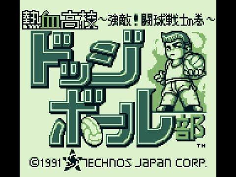 Nekketsu Koukou Dodgeball Bu - Soccer Hen MD Japan Secret Password [SEGA] from YouTube · Duration:  5 minutes 39 seconds