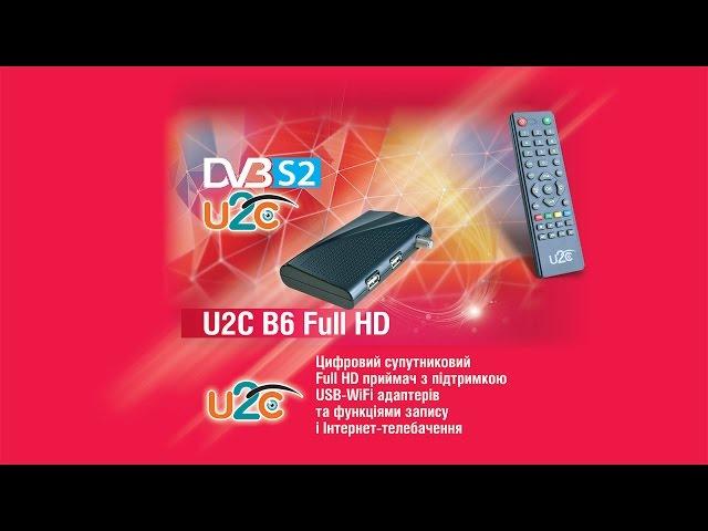 Видео обзор U2C B6