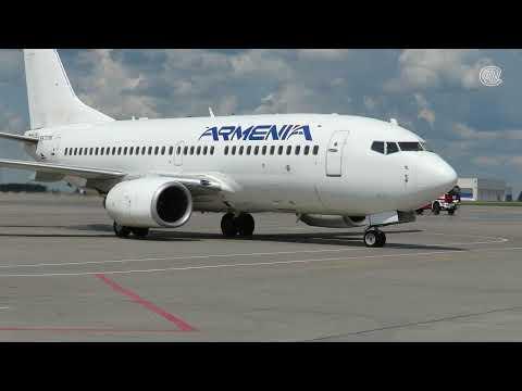 Встреча первого рейса авиакомпании