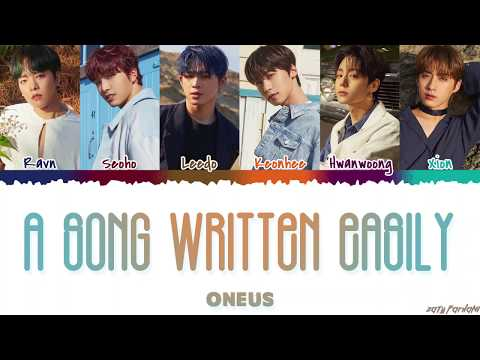 Oneus – 'a Song Written Easily' 쉽게 쓰여진 노래  Color Coded_han_rom_eng