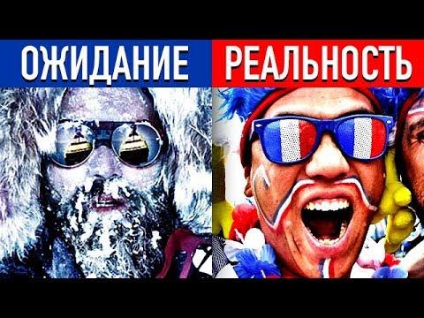Топ5 Приятно УДИВИВШЕГО Иностранцев в России!