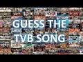 [中/英語] GUESS THE TVB DRAMA/SONG (HKSongs)