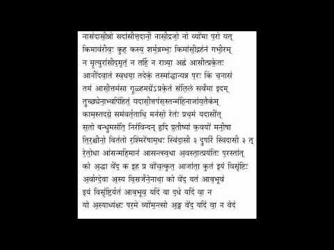 Rattan Mohan Sharma  - Nasadiya Sukta (from Rigveda)