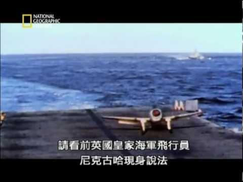 USS Nimitz Aircraft Carrier (Part 3) (documentary)