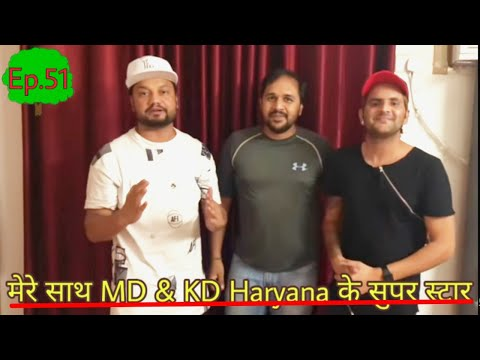 Desi Desi |MD KD Haryanvi Super Star With Cycle Baba | Latest Haryanvi Song