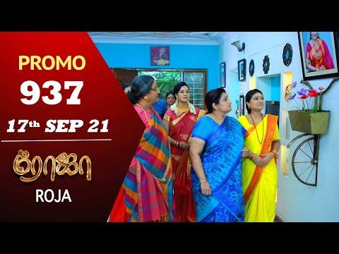 ROJA Serial | Episode 937 Promo | ரோஜா | Priyanka | Sibbu Suryan | Saregama TV Shows Tamil