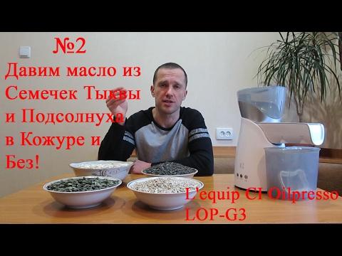 Семена Чиа Купить Цена 210 грн/кг. Купить семена Чиа Украина