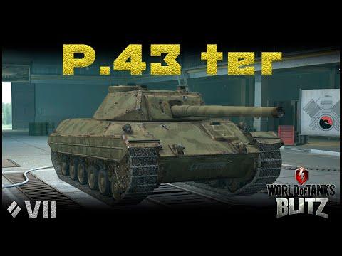 Обзор P.43 Ter [WoT Blitz 6.9]
