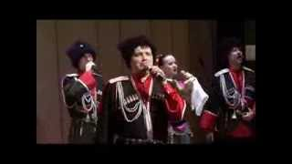 видео Ансамбль песни и танца казаков