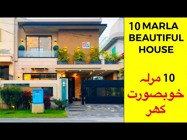 10 Marla Beautiful House in DHA Phase 8 Lahore - Modern Home Interiors