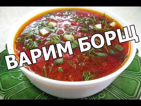 Супы из конины