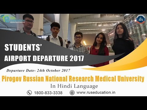 Pirogov Russian National Research Medical University students to pursue MBBS departed on 24-Oct-2017