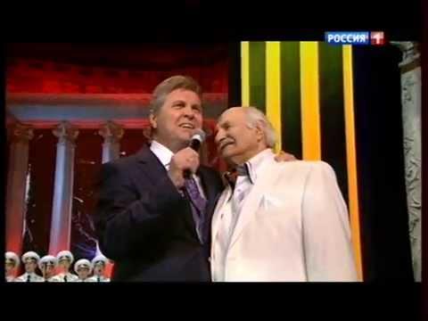 Лев  Лещенко - День победы ( 100 лет Владимиру Зельдину)