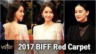 윤아(Yoona)-아오이유우(Aoi Yu), 눈부신 미모 (부산국제영화제 2017 BIFF)
