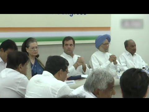 CWC Meeting: Congress reviews big defeat in LS polls