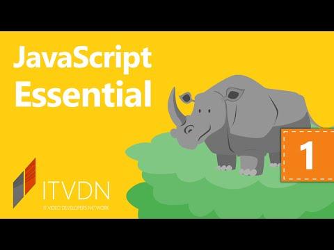 Язык программирования JavaScript. Учебник. Изучение