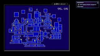 Castlevania: Aria of Sorrow [GameBoy Advance] 04
