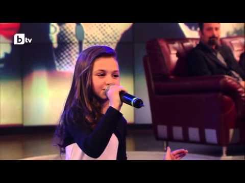 """Крисия Тодорова – """"Lane moe"""""""