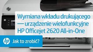 HP 3845 PILOTE IMPRIMANTE TÉLÉCHARGER