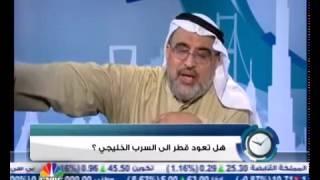 UNIPEX Chairman Gulf Qatar Relationship
