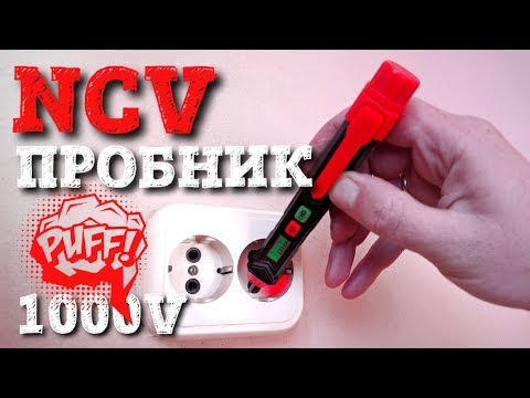Бесконтактный детектор напряжения переменного тока