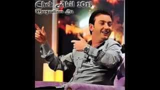 cheb akil diroulha la3kel live bejaia 2013