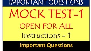 Mock test , Important questions . Part - 1 ,Free  Exam preparations , CBSE & State boards