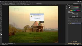 11 - استعمال ادوات التحديد الجزء الأول ( دورة فوتوشوب  Photosop CS6 )