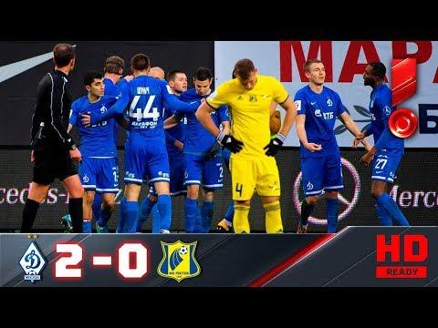 Динамо - Ростов 2:0 видео