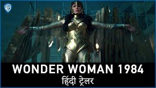 Wonder Woman 1984 - Official Main Hindi Dubbed Trailer