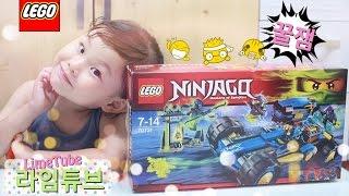 레고 고스트 닌자고 제이 워커 원 70731 LEGO NINJAGO JAY WALKER WON CAR Unboxing & Review! Toys おもちゃ đồ chơi 라임튜브