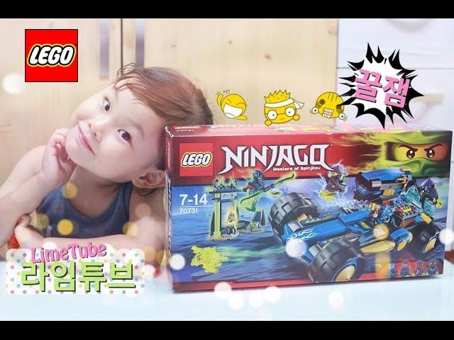 ?? ??? ??? ?? ?? ? 70731 LEGO NINJAGO JAY WALKER WON CAR Unboxing & Review! Toys ???? ?? ch?i ????