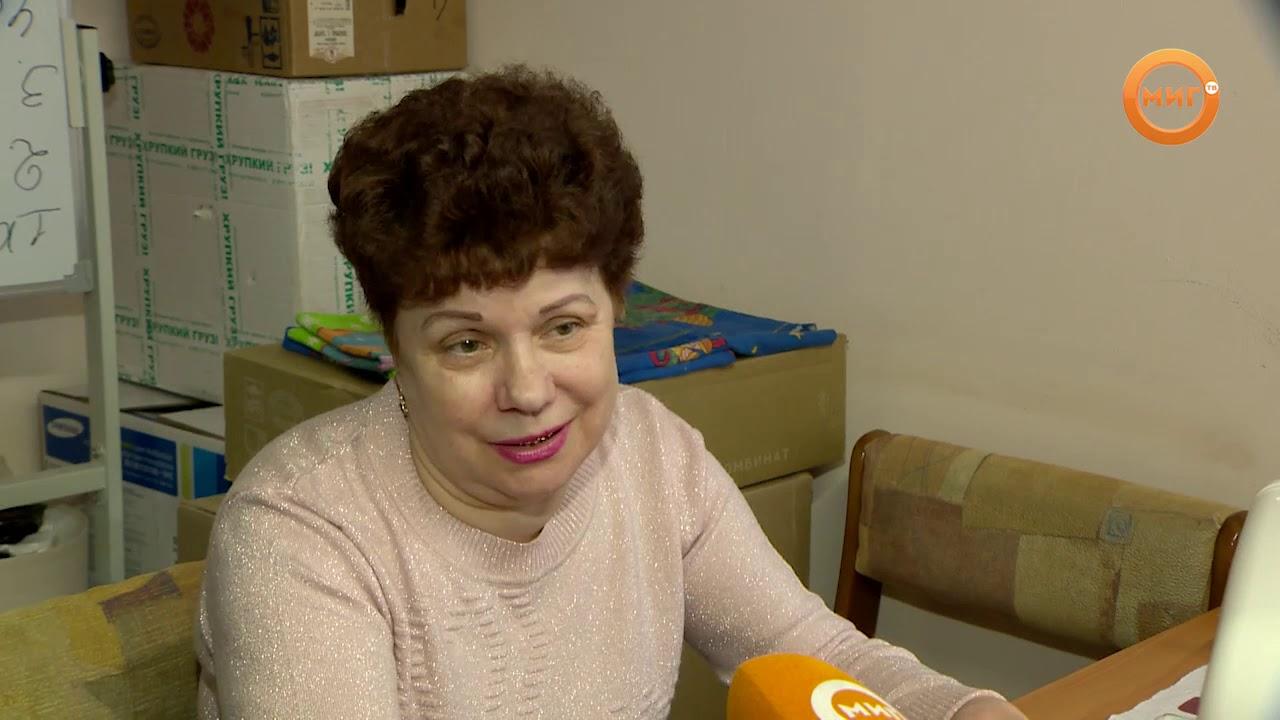 Ноябрьская общественная организация инвалидов отмечает свой 31 день рождения.