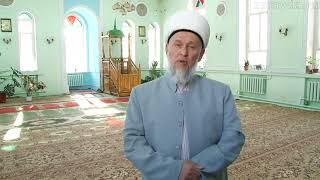 Иман Нуры на татарском языке 28 02 18