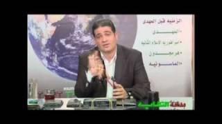 نهايه إسرائيل (الملحمه او هرمجدون)-سلسله بدايه النهايه/الجزء21