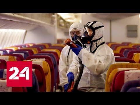 Минздрав готовится к масштабной вспышке коронавируса в России - Россия 24