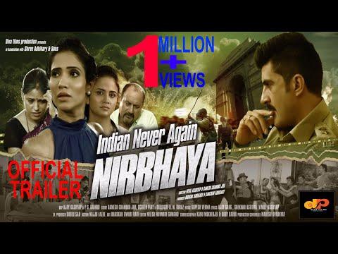 Indian never again NIRBHAYA   Official Trailer   Delhi Bus Gang Rape & Murder base Hindi Movie