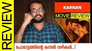 Karnan Tamil Movie Review by Sudhish Payyanur @Monsoon Media