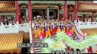 988 《福星高高照》 Chinese New Year Song